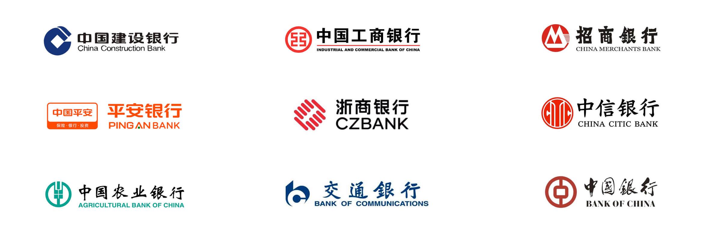 合作的金融机构