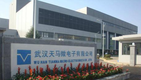 天马微电子精密车间中央空调节能改造工程